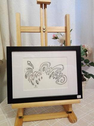 Art et Vie - Tableau Zen Art #0001