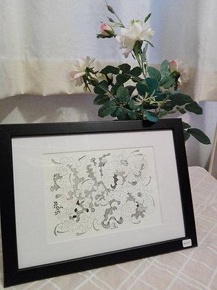 Art et Vie - Tableau Zen Art #0023