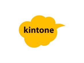 Kintoneの取扱いをスタートしました。