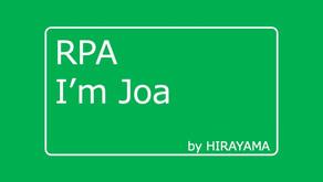 RPA(Attendance input)