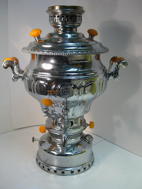 VINTAGE TURKISH SAMOVAR