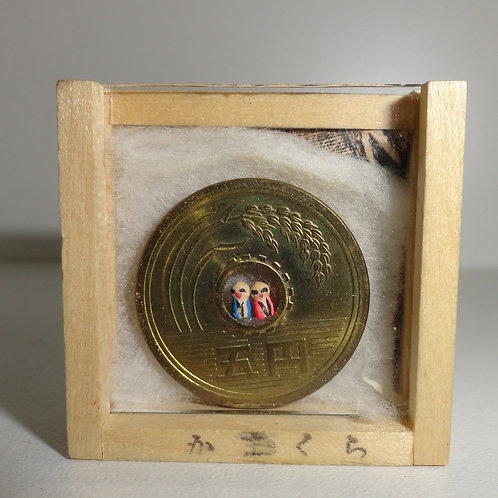 JAPANESE YEN COIN ART