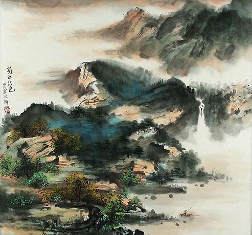 paisaje chino.jpg