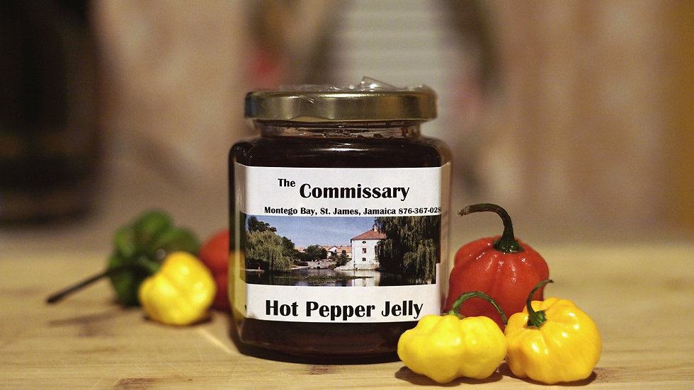 Hot Pepper Jelly 9.5 ounce