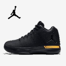 Air Jordan XXXI MG
