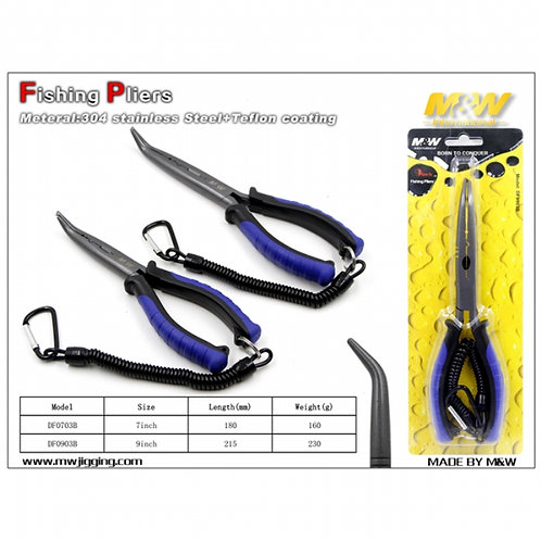 M&W DF0903B Bent Split Ring Pliers