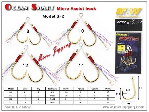 S2 Ocean Smart Assist Hook M&W