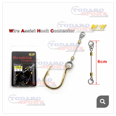 120LB WIRE ASSIST HOOK CONNECTOR M&W
