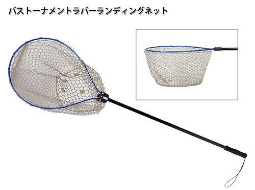 Kahara Bass tournament rubber landing net