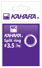 Kahara Split Ring (Black Nickel Processing)