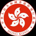 Hong_Kong_SAR_Regional_Emblem.svg