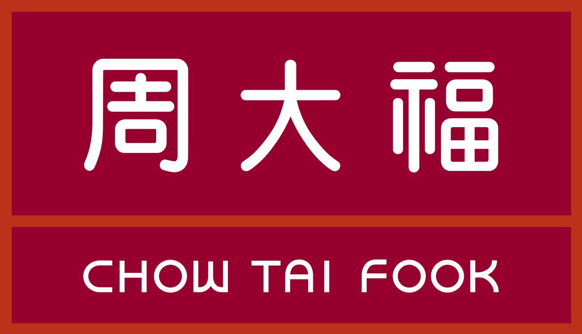 1200px-ChowTaiFook_logo.svg
