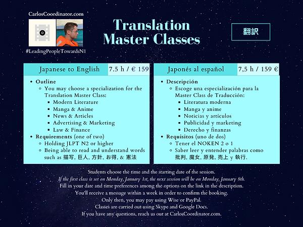 Translation Master Class.png