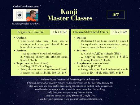 Kanji Master Class.png