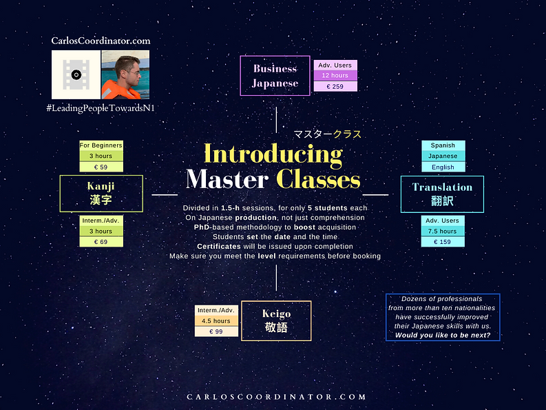 Master Classes.png