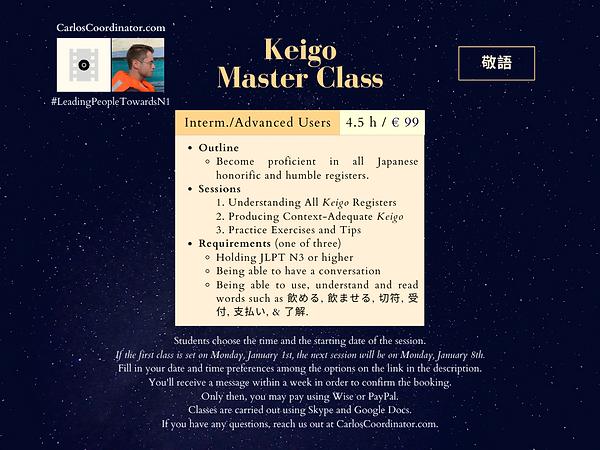 Keigo Master Class.png