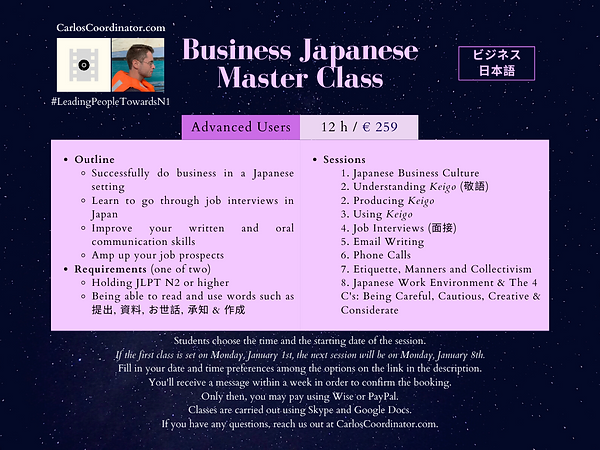 Business Japanese Master Class.png