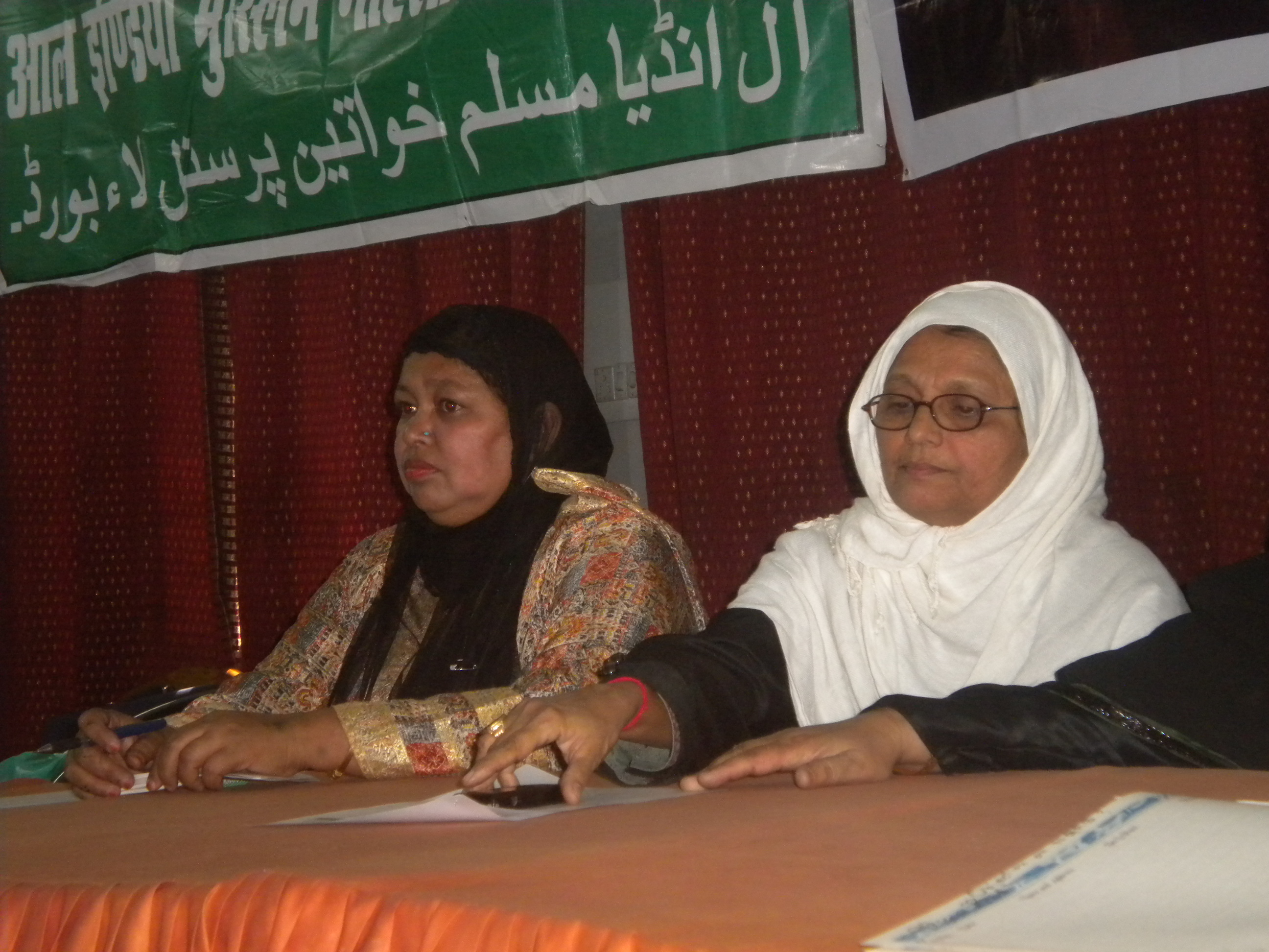 Awareness programs on Instantaneous Divorce or Talaaq-e-biddat