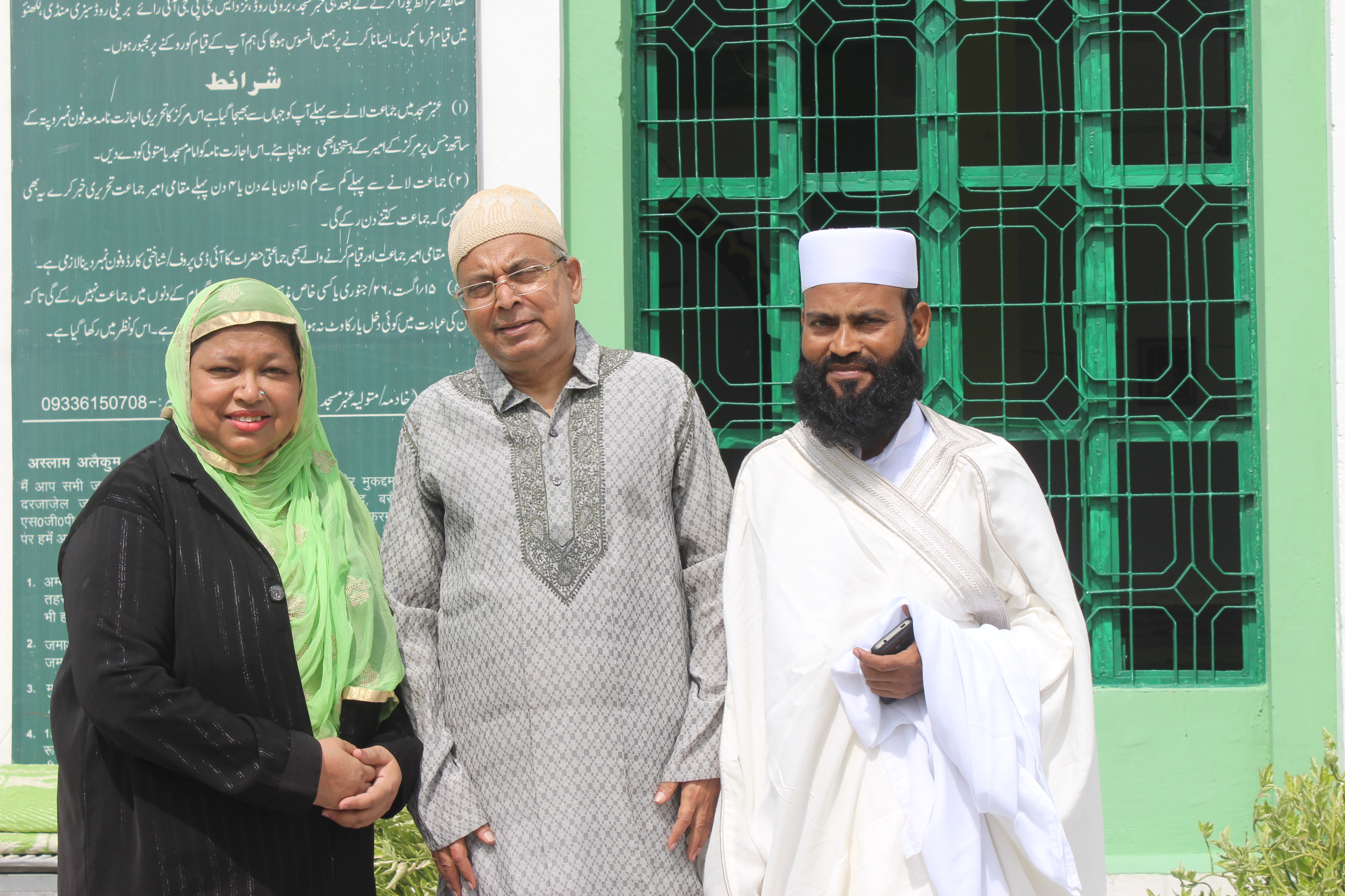 With Husband Mohammad Idrees Ambar and Imaam e Jumah 'Ambar Masjid'