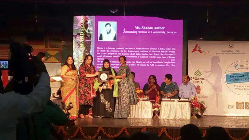 Awarded 'Swayamsidhha Award 2017' in Community Services by Anupama Foundation Lucknow