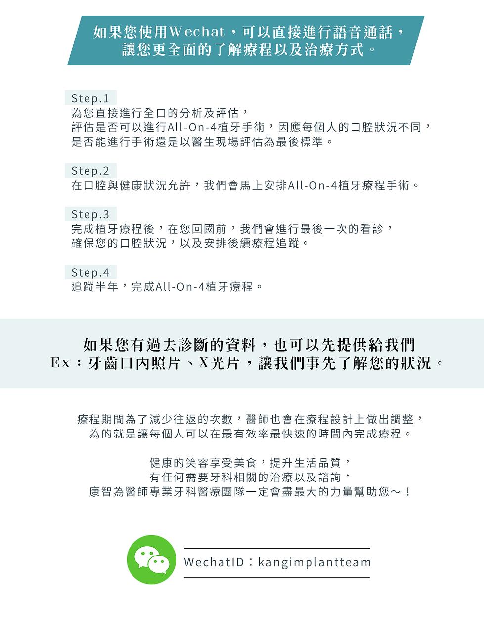 6-2_聯絡我們b.png