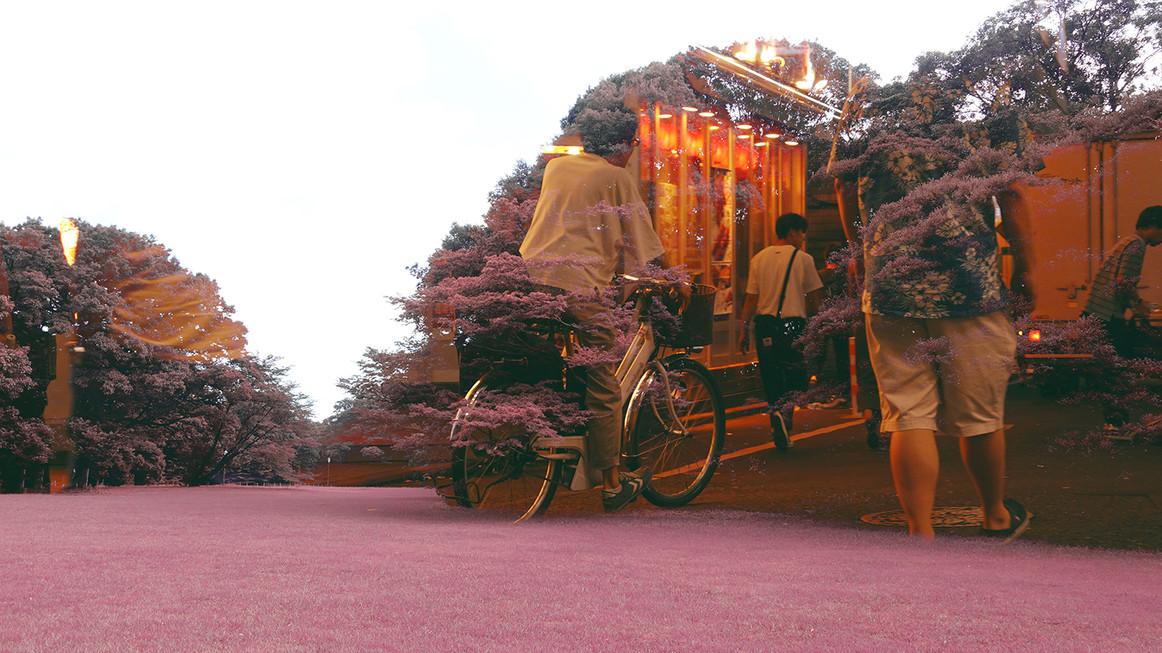 自転車 (Jitensha)
