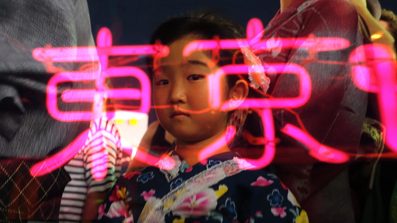 Tokiota