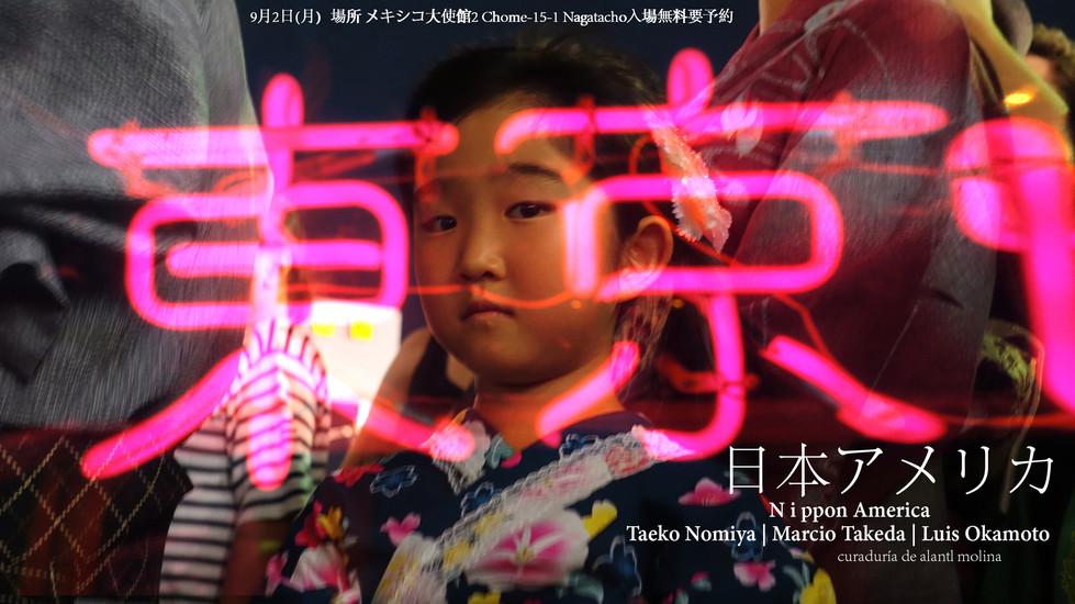 Cartel Taeko.jpg