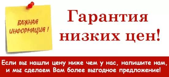 bbb405b2e Записи с меткой | Дневник Viao1 : LiveInternet - Российский Сервис ...