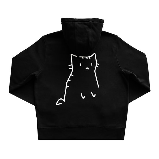 LAZY CAT HOODIE