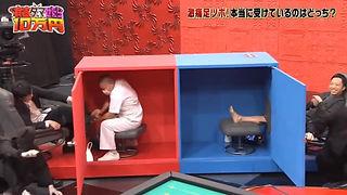 猿之助・後藤.jpg