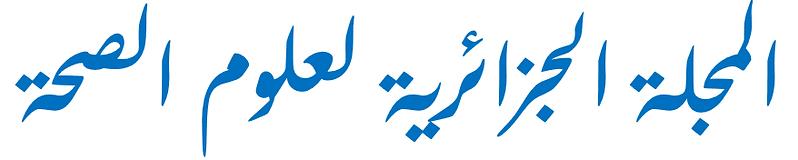 JASS arabic .png