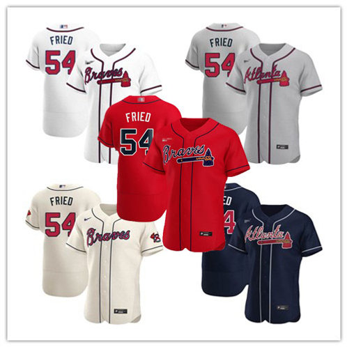 Men Max Fried 2020/21 Authentic White, Gray, Cream, Scarlet, Navy Blue