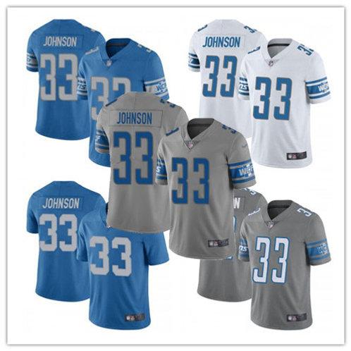 Men Kerryon Johnson Vapor Limited Blue, White, Alternate, Rush, Grey