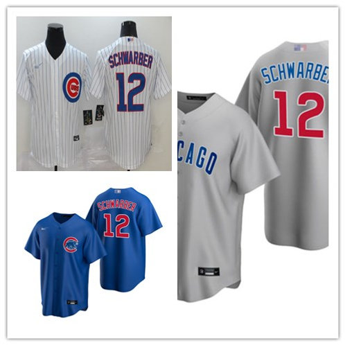 Youth Kyle Schwarber 2020/21 Replica White, Gray, Royal Blue