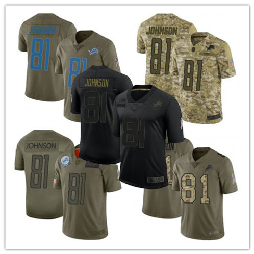Men Calvin Johnson Limited Salute to Service Olive, Camo, Black