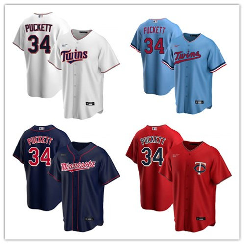 Youth Kirby Puckett 2020/21 Replica White, Light Blue, Red, Navy Blue