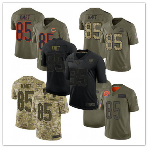 Men Cole Kmet Limited Salute to Service Olive, Camo, Black