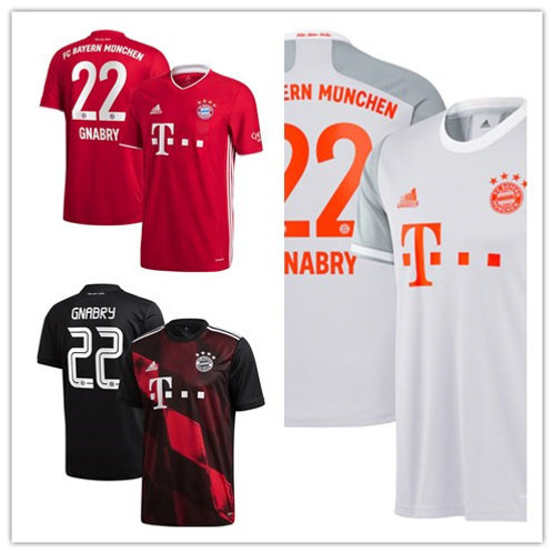 Youth MUN Serge Gnabry 2020/21 Home, Away, Third