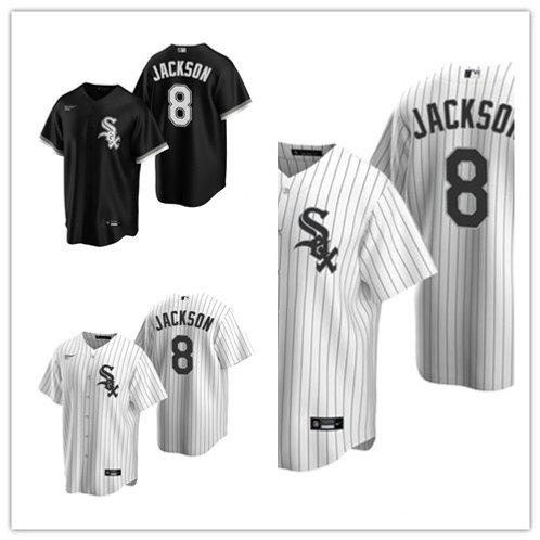 Men Bo Jackson 2020/21 Replica White, Black