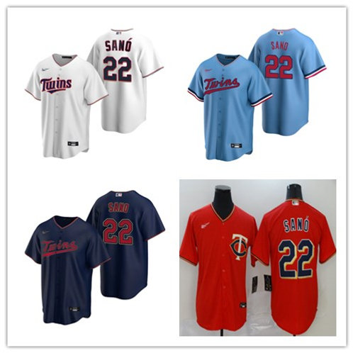 Youth Miguel Sano 2020/21 Replica White, Light Blue, Red, Navy Blue