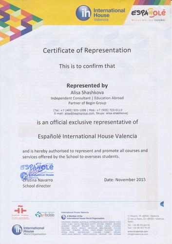 IH Valencia