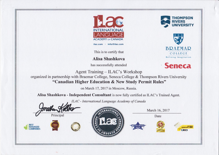 ILAC - тренинг