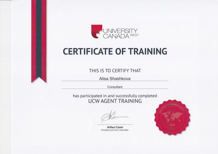 University Canada West - тренинг