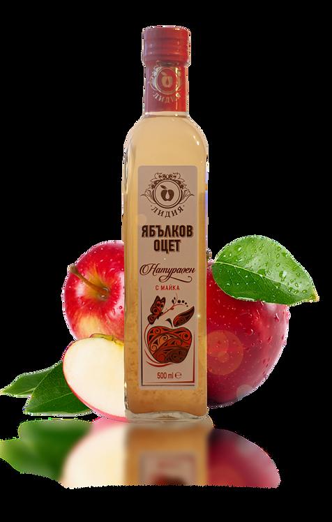 Ябълков оцет натурален с майка 500 мл