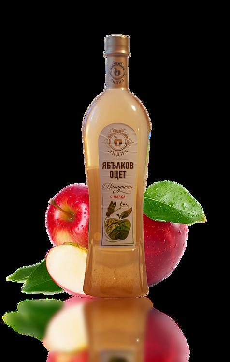 Ябълков оцет натурален с майка 1 литър