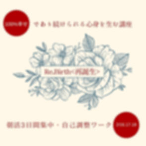 Red Rose Vines Valentine's Instagram Pos