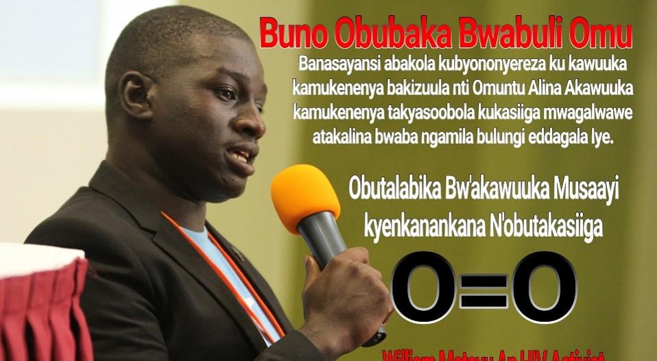 love to love uganda.jpg