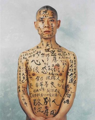 Zhang Huan.png