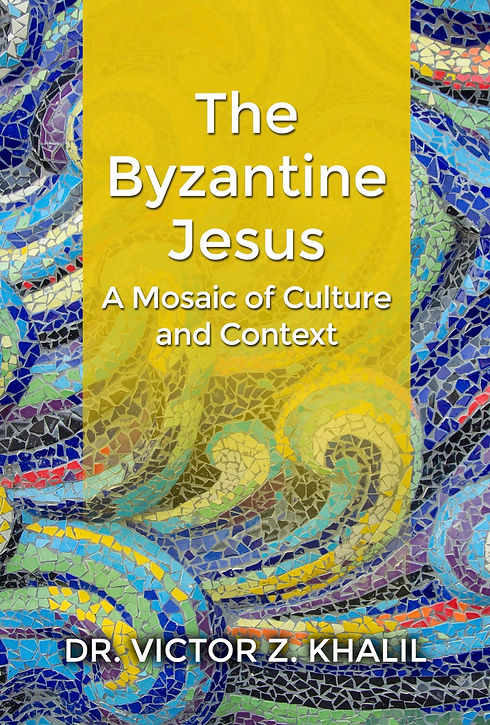 The Byzantine Jesus- A Mosaic of Culture